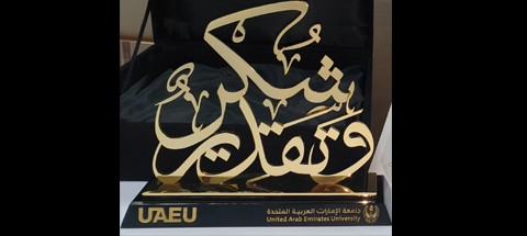 Award from United Arab Emirates University (UAEU) for providing excellent Service/Support